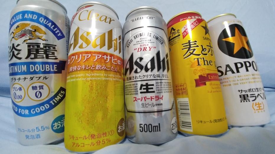 Japanese beers
