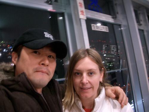 Us in Osaka, 2003