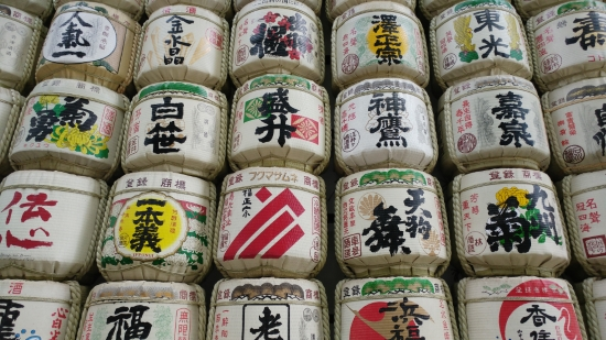 Soju Barrels at Meiji Shrine